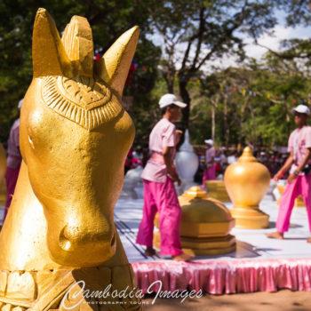 Angkor Sangkranta